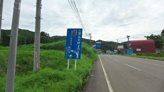 130901-05.jpg