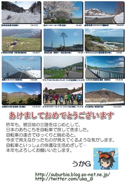 うかG2015.jpg